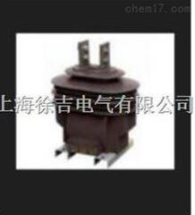 LZZW-6 LZZW-10型户外全封闭全工况干式电流互感器