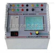MS-110A 输电线路工频参数测试仪