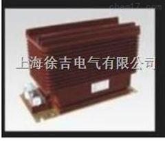 LZZB8-24/180/2S,LZZB8-24-180/4S 电流互感器