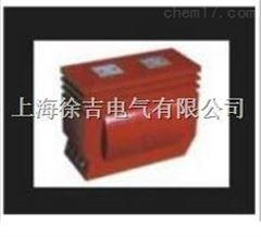 LZZBJ6-10型户内全封闭全工况干式电流互感器