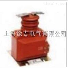 LQJ8-10Q,LQZBJ8-10户内全封闭全工况干式电流互感器