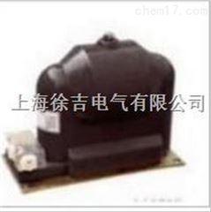 JDXJ10-3、6、10;JDXJF10-3、6、10型单相、全封闭电压互感器