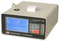 CLJ-BII(LCD)2.83L大屏幕激光塵埃粒子計數器