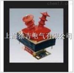 JDZ(J)-3、6、10Q型单相、半封闭电压互感器