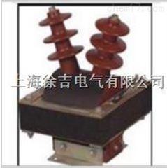 JDZ(J)-3、6、10Q型 单相、半封闭电压互感器 徐吉