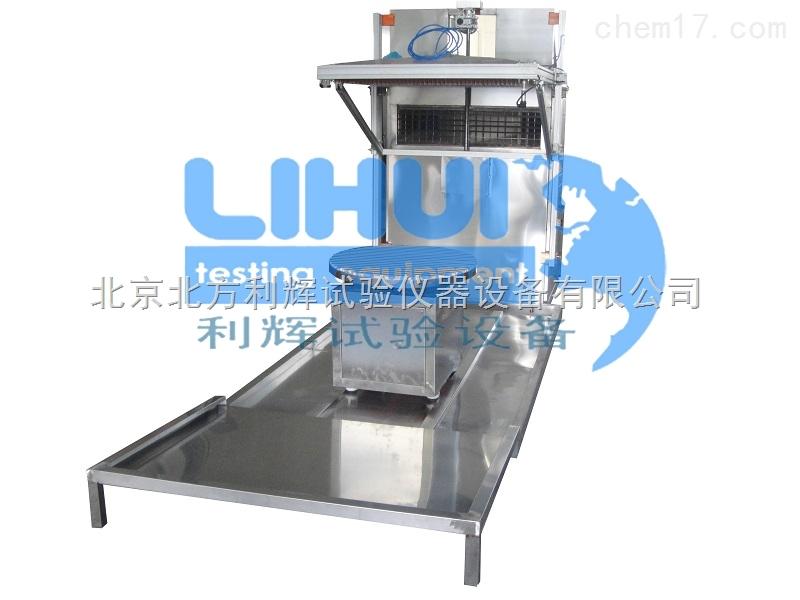 北京北方利辉专业生产滴水试验设备厂家