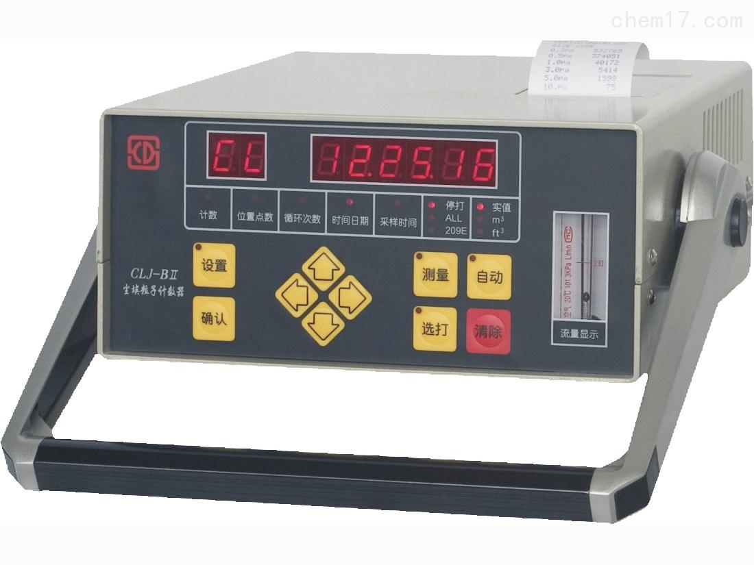 2.83L便携式尘埃粒子计数器