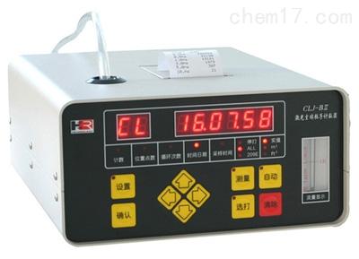 2.83L激光尘埃粒子计数器