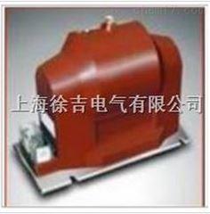 JDXJ11-15型全封闭电压互感器