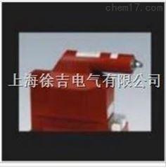 JDXJR10-3、6、10C;JDXJRF10-3、6、10C型单相、全封闭电压互感器