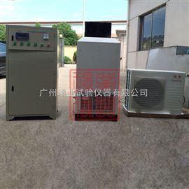 LDWS-40/70广州 混凝土养护室全自动温湿度控制仪 高压喷雾装置 标养室