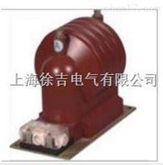 ZDJ11-3、6、10型 单相、全封闭电压互感器
