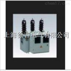 JDJ(F)2-35;JFN(F)2-35型单相、户外油浸式电压互感器
