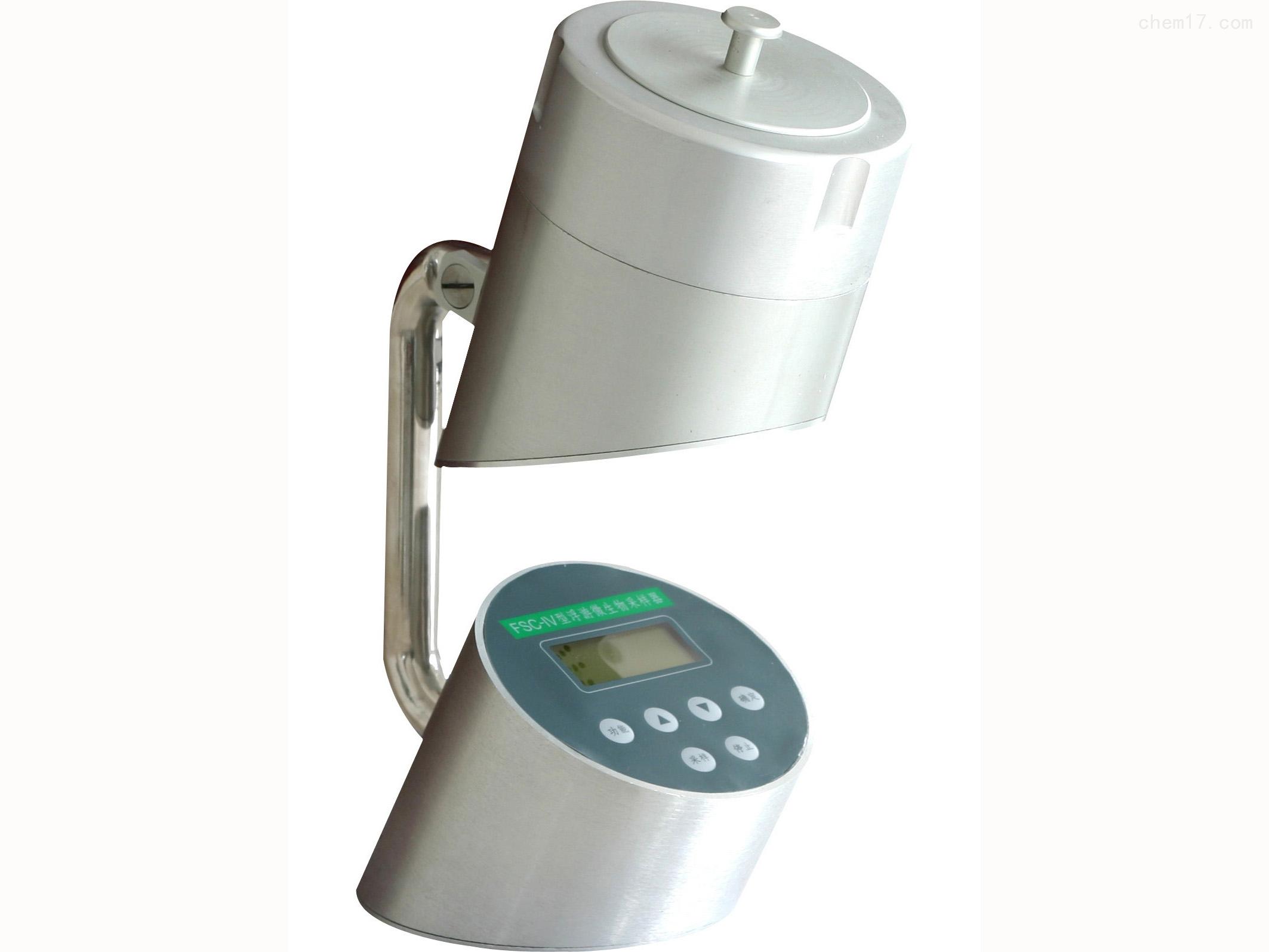 便携式浮游微生物采样器