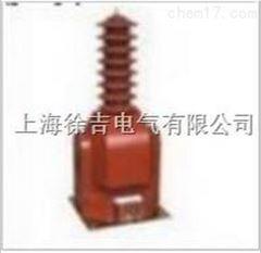 JDXJ71-35;JDXJF71-35型户外电压互感器
