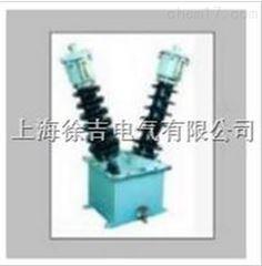 JDJ(F)2-35;JFN(F)2-35型 单相、户外油浸式电压互感器