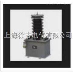 JDXJ6-35W2;JDXJF6-35W2型户外干式电压互感器