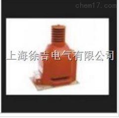 35KV高压电压互感器