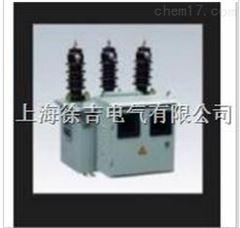 JLS-6、10 油浸计量箱(宽负荷,可带控制电源)