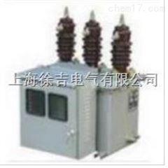 JLSGS10-6,10W2小水电站电力计量箱
