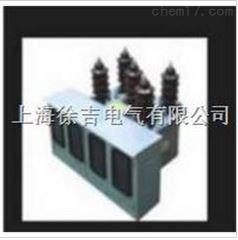 JLS-6、10油浸计量箱 (宽负荷,可带控制电源)