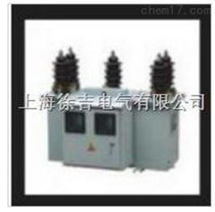JLSZW10-6、10 干式计量箱(宽负荷,可带控制电源)