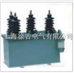 JSZK-6(F);JSZK-12(F) 三相户外抗谐振电压互感器