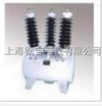 FDEC×2-5×2型户外、油浸式放电线圈