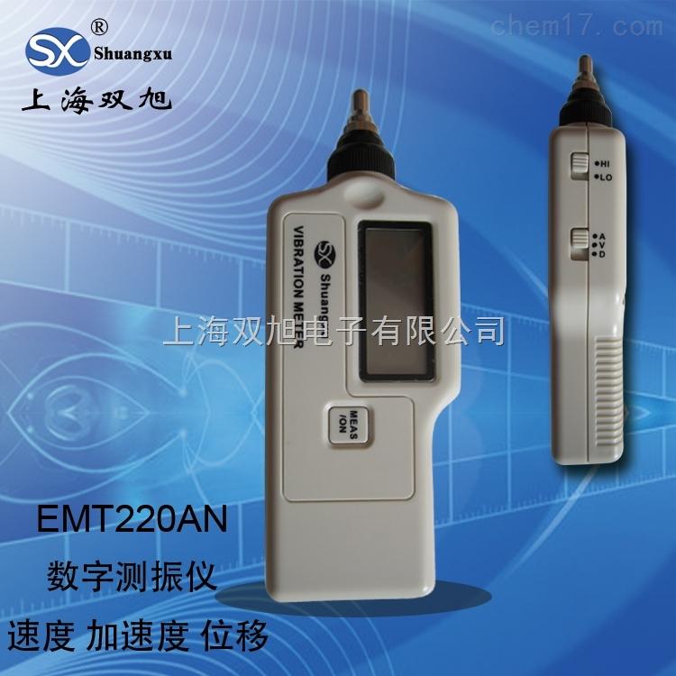 VIB-10d便携式智能振动测量仪