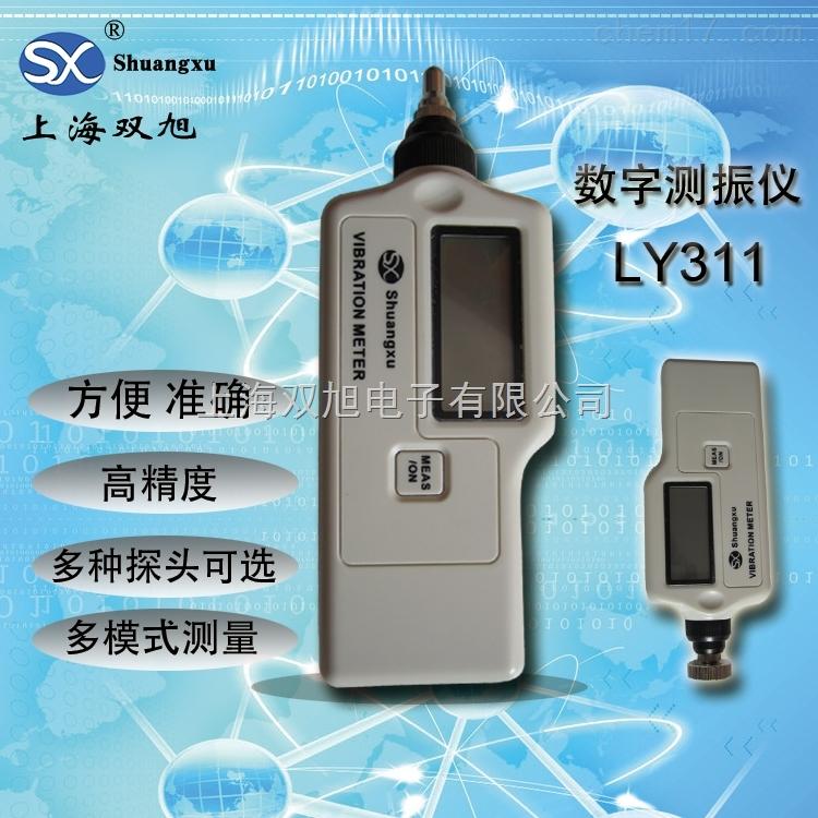 便携式测振仪VA-80A