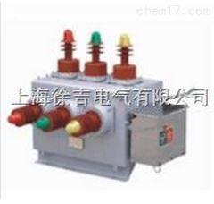 ZW10-12型户外高压真空断路器
