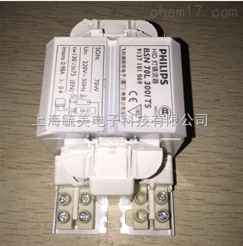 bsn70-飞利浦钠灯电感镇流器-上海毓美电子科技有限
