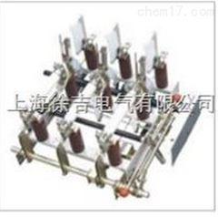FN7-12系列户内高压负荷开关及熔断器组合电器