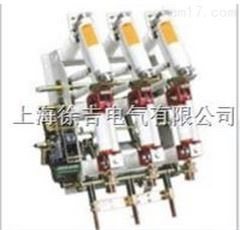 FZN21-12户内真空负荷开关熔断器组合电器