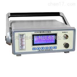 HY2605智能微水测量仪