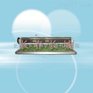 超导磁悬浮演示实验装置