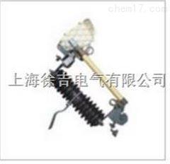 (H)PRWG1-10KV户外跌落式熔断器(100A,200A)