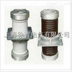 CM,CMW,CME,CMD母线式穿墙套管(高压穿墙套管)