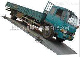 scs-xc-c20吨移动汽车衡、香川XC电子汽车电子磅