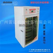 KX-8AS小型烘焙玉米干燥机械(旋转式烘焙箱)