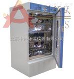 DW-70/DW-100恒温培养箱/低温培养箱