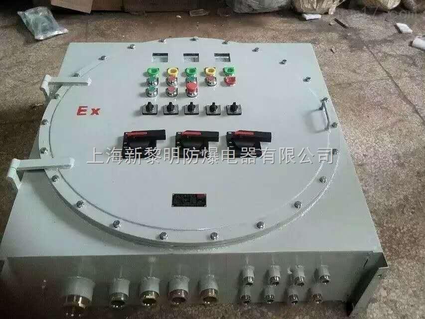 中石油防爆配电箱|非标防爆配电箱|定做防爆配电箱