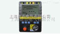 MS-2000 绝缘电阻测试仪