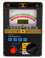 HM2010智能绝缘电阻测试仪