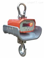 济源直视耐高温电子吊秤、钢铁厂用直视吊磅秤、20吨吊钩秤