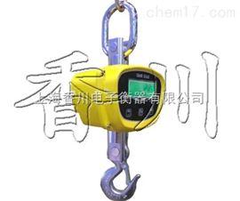 柳州电子吊钩秤、2000千克吊磅秤销售