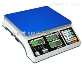 长沙电子计数桌秤、1-30kg电子平台秤