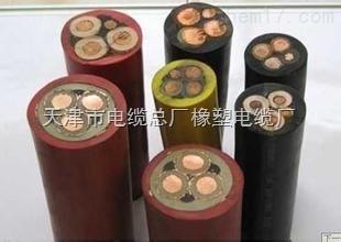 *MYP3*70+1*35矿用屏蔽橡套电缆出厂价