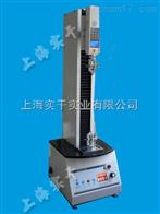 2000N電動單柱測試臺