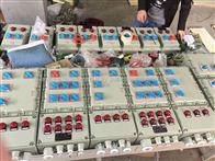 晉城BXD58-6K100A防爆動力配電箱